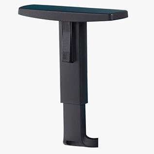 Remi PU Height Adjustable Arm